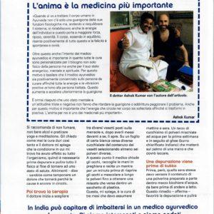 L'altra medicina n° 76 – luglio 2018 – Intervista al medico ayurvedico.2